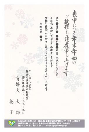 デザイン No.10
