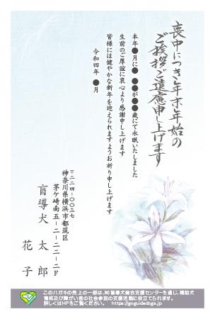 デザイン No.9