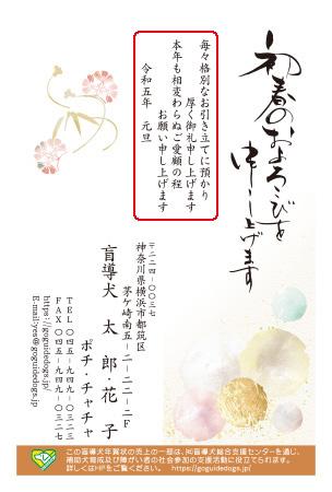 デザイン No.6